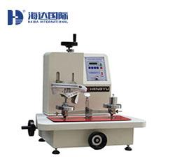 国标耐磨试验机HD-P804-1