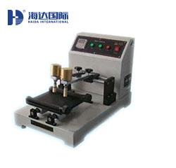 皮革色牢度试验机HD-P309