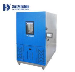 快速升降温可程式恒温试验机HD-180K