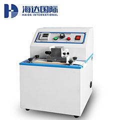 油墨脱色试验机HD-A507