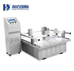 模拟运输振动试验台HD-A521
