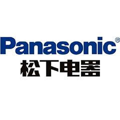<b>松下电器(中国)有限公司信赖我司海达仪器成功合</b>