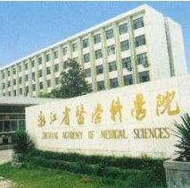 <b>感谢浙江省质量检测科学研究院的信赖与支持</b>