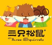 <b>三只松鼠合作我司包装类检测仪器</b>