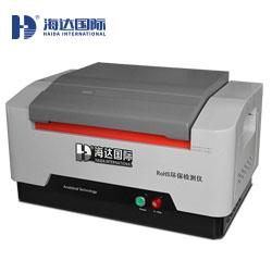 精密型合金镀层分析仪HD-Ux-320