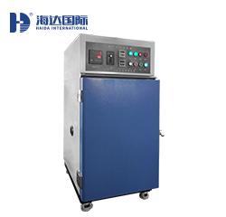 热老化试验箱/换气老化试验箱HD-E70