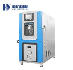 恒温恒湿试验箱(烤漆款)HD-E702系列