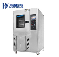 温度湿度预处理箱HD-E702