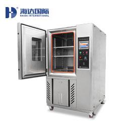 恒温恒湿试验机(不锈钢)HD-E702B系列
