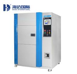 冷热冲击试验箱HD-E703K系列