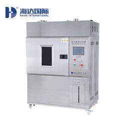 氙灯耐侯试验箱(水冷式)HD-E711-1