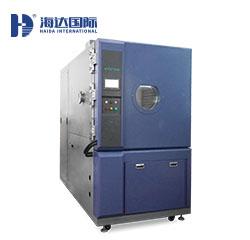 高空低气压试验箱HD-E714