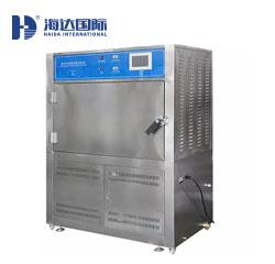 UV紫外老化试验箱(箱体式)HD-E802-