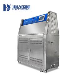 UV紫外加速老化试验箱HD-E802