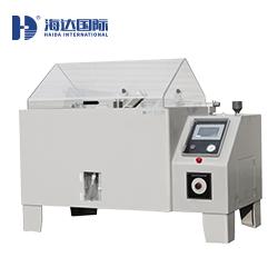 盐雾试验箱HD-E808-A系列