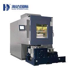 三综合温湿度振动试验箱HD-E809