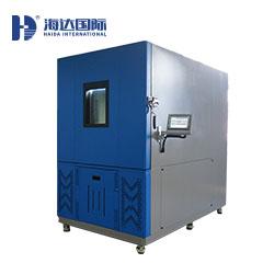 高低温快速温变箱HD-E708