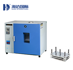 海绵永久压缩变形试验机HD-F750-4