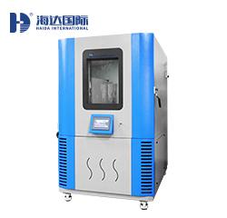 甲醛试验箱(1个立方)HD-F801-3