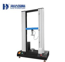 万能材料拉力试验机HD-B604-S