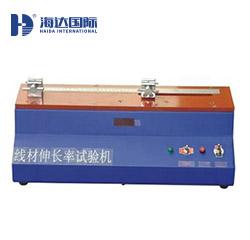 线材伸长率试验机HD-T802