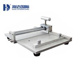 经济型边压裁切刀HD-A514-1