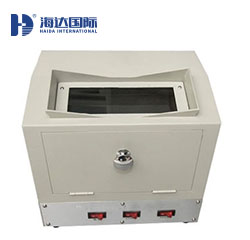 暗箱式紫外分析仪HD-A811-1
