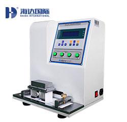 油墨脱色试验机(液晶屏)HD-A508