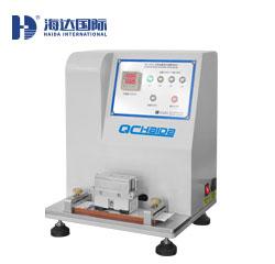 印刷油墨脱色耐磨仪HD-AA508B